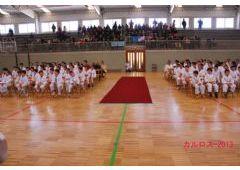 Festival de Judo y Entrega de Diplomas